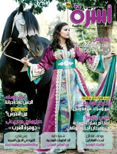 عدد 16 أبريل 2011
