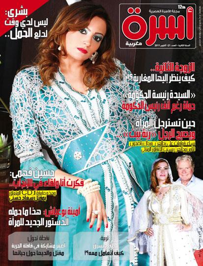 عدد 21 أكتوبر 2010