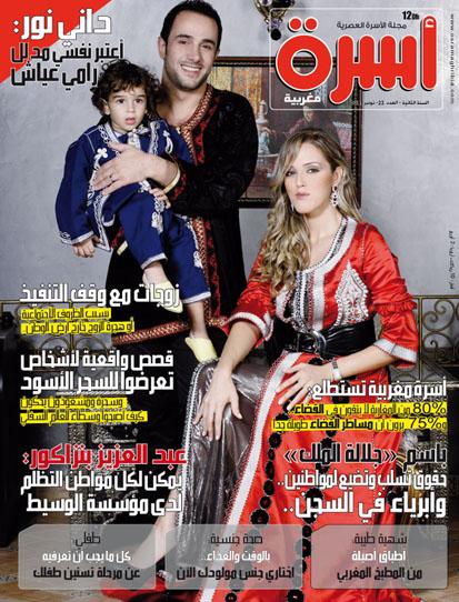 عدد 22 نونبر 2011
