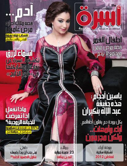 عدد 24 يناير 2012