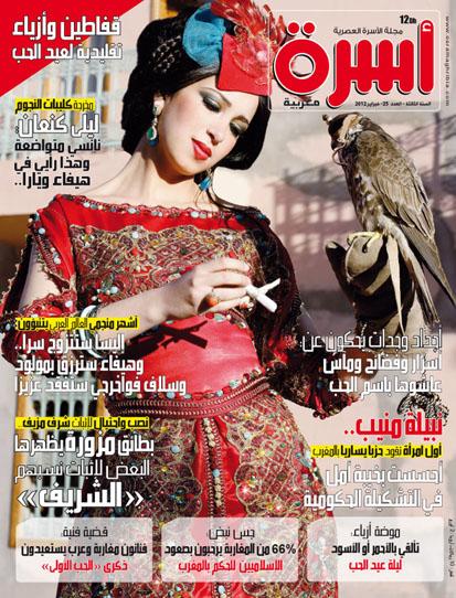 عدد 25 فبراير 2012