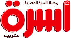 مجلة أسرة مغربية