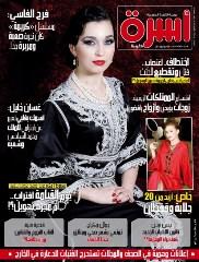 عدد 29 يونيو 2012