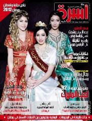 عدد 30 يوليوز-غشت 2012