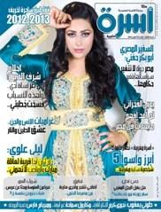 عدد 32 أكتوبر 2012