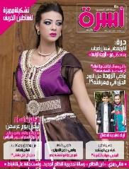 عدد 33 نونبر 2012