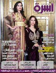 عدد 35 يناير 2013