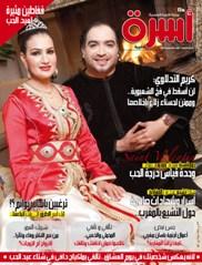 عدد 36 فبراير 2013