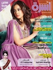 عدد 38 أبريل 2013