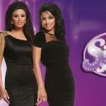 ميس حمدان، ومي سليم، ودانا حمدان  «Sisters Soup» على شاشة MBC