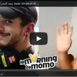 فيديو ل'سعد المجرد' يرد على الشاب يونس