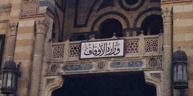 """فتوى لوزارة الأوقاف المصرية بعدم جواز الجهاد ضد """"إسرائيل"""" تثير ضجة"""