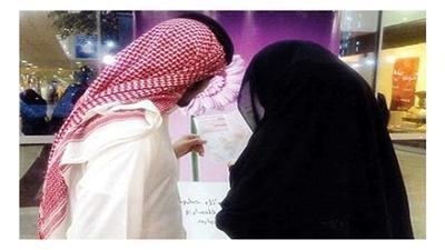 سعودي يطفئ شموع عروسه بالدموع في ليلة زفافها.. ولهذا السبب.. العريس: أنا آسف: «أنت طالق»