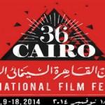 الفيلم الإيراني «ملبورن» يفوز بجائزة مهرجان القاهرة السينمائي الدولي