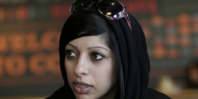 البحرين: السجن لزينب الخواجة لتمزيق صورة الملك حمد.