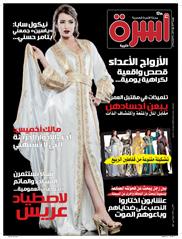 عدد 48 مارس 2014