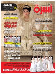 عدد 49 أبريل 2014