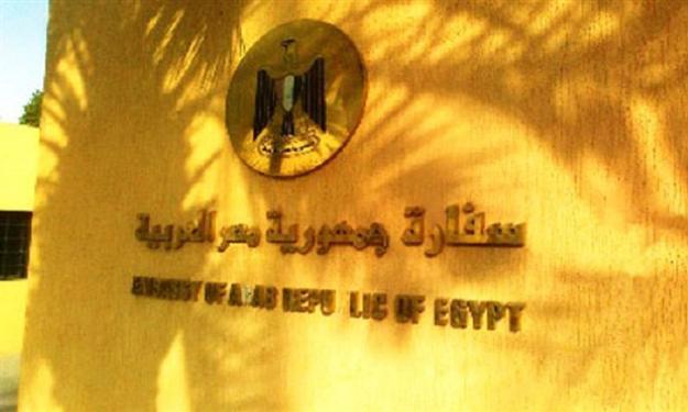 بعد اعتذار المذيع سفارة مصر تعتذر للمغرب.