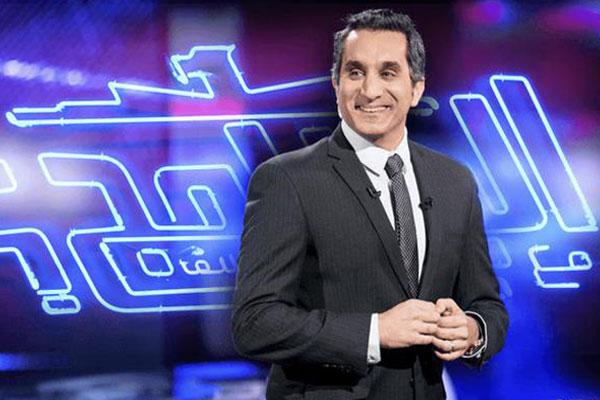 باسم يوسف يخشى العودة لمصر