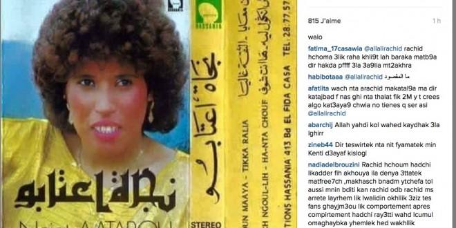 """بالصورة: """"رشيد العلالي"""" يستهزئ من """"نجاة اعتابو"""" والجمهور يهاجمه !"""