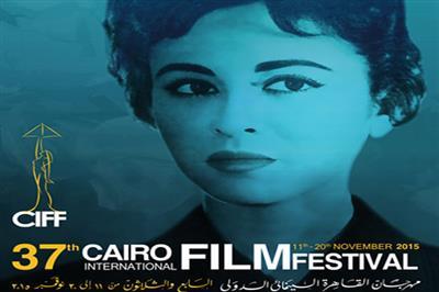 فاتن حمامة تتصدر بوستر مهرجان القاهرة.