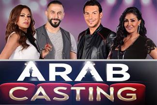 Arab casting ينطلق بـ20 مشترك في العرض المباشر.