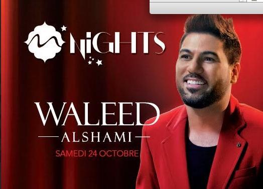 """الدورة 22 من """" ليالي مزغان """" تستضيف وليد الشامي و لمياء الزيدي."""