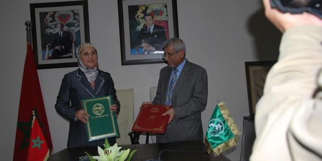 """السيدة بسيمة الحقاوي توقع اليوم بالرباط اتفاقية إطار للتعاون مع منظمة """"ألكسو""""."""