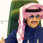 """قريبا.. الوليد بن طلال يطلق """"روتانا مغربية"""""""