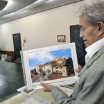 """وفاة رجل الأعمال المغربي إبراهيم زنيبر مالك """"ديانا هولدينغ """""""