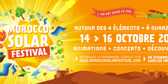 ورزازات تحتضن مهرجان الشمس المغربي في دورته الثالثة
