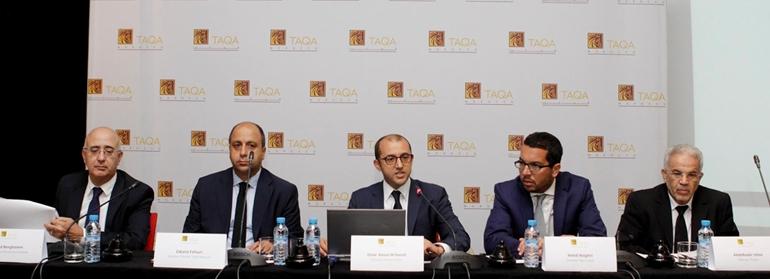 طاقة المغرب: ارتفاع بنسبة 5 في المائة صافي الدخل خلال النصف الأول من سنة 2016