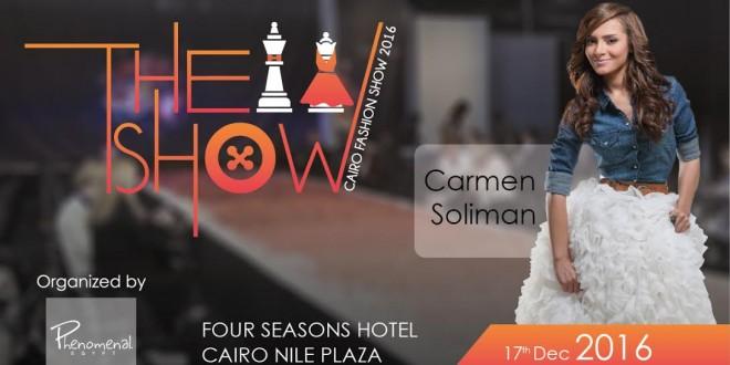قريبا.. انطلاق عرض الأزياء The Show بمصر