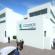كوبر فارما تعزز حضورها بإفريقيا عن طريق إحداث أول مصنع للأدوية بروندا