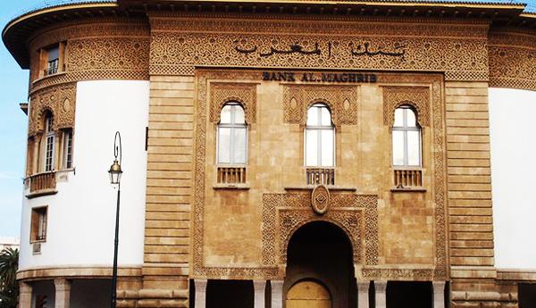 بنك المغرب يرخص رسميا لخمسة بنوك إسلامية
