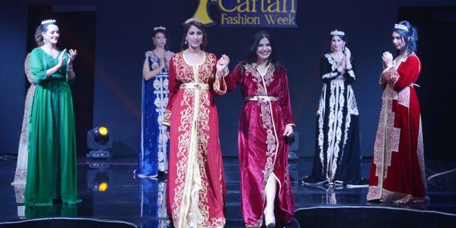 بعد أسبوع الموضة Caftan fashion Week .. مجلة «أسرة مغربية» تخلق الحدث من جديد وتطلق النسخة الأولى من «Caftan Fashion Night 2017»