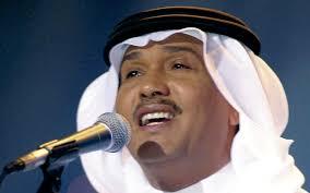 محمد عبده وراشد الماجد في حفل بالرياض