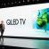 سامسونج تكشف الستار عن أجهزة تلفاز عصرية جديدة