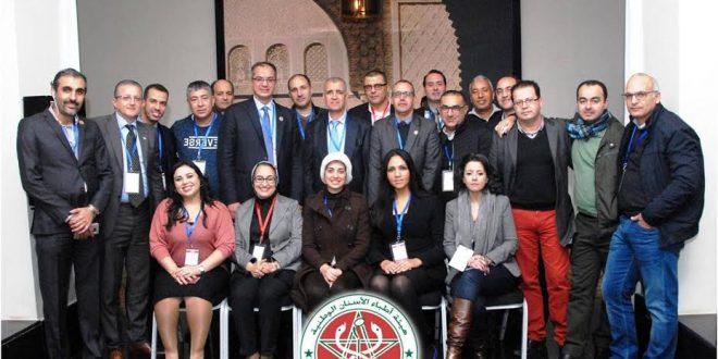 هيئة أطباء الأسنان الوطنية: صحة الفم والأسنان في المغرب مسؤولية الجميع
