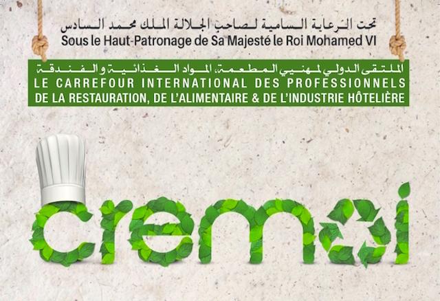 الدورة الثامنة لمعرض كريماي من 21 إلى 24 مارس 2017 بالدار البيضاء
