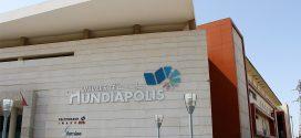 جامعة مونديابوليس تحتضن وتشارك بنهائيات كأس NXP إفريقيا 2017