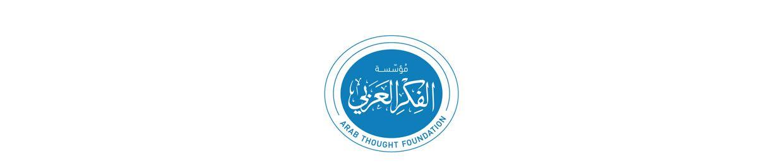 مؤسسة الفكر العربي تفوز بجائزة محمد بن راشد للغة العربية