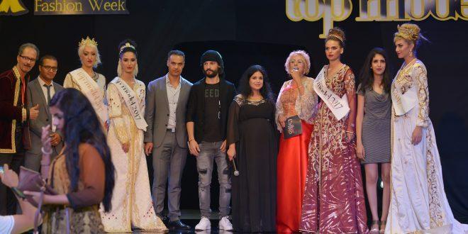 """مهرجان القفطان """" Caftan Fashion Week"""" يتألق في دورته الثالثة تحت شعار """"ماما أفريقيا"""""""