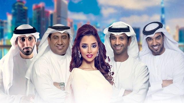 علم الإمارات يرفرف شامخا في سماء المجد