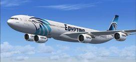 """خصم 20% على رحلات """"مصر للطيران"""" بمناسبة تأهل المغرب لمونديال روسيا"""