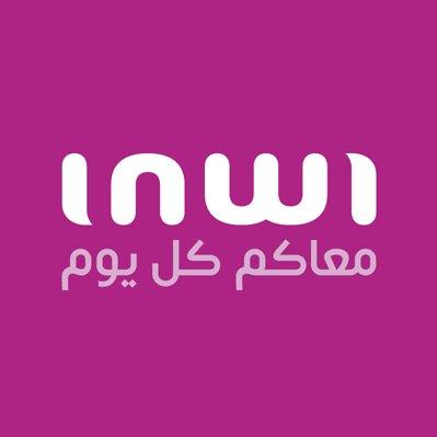 إنوي يؤكد التزامه لمواكبة المقاولين وحملة المشاريع المغاربة