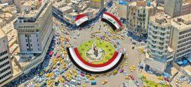 شركة كريم تطلق خدماتها في جمهورية العراق