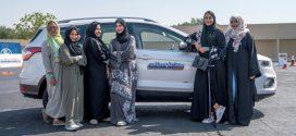 """فورد تسجل لحظة تاريخية متميزة بإطلاق برنامجها العالمي """"مهارات القيادة لحياة آمنة للنساء"""" السعوديات"""