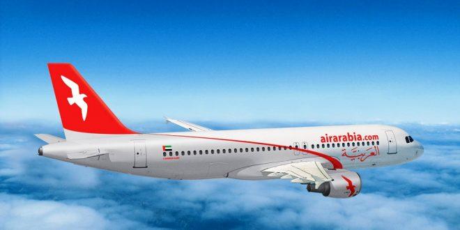 العربية للطيران المغرب تطلق خدمة جديدة للدفع بشراكة مع الشبكة الرائدة Cash Plus