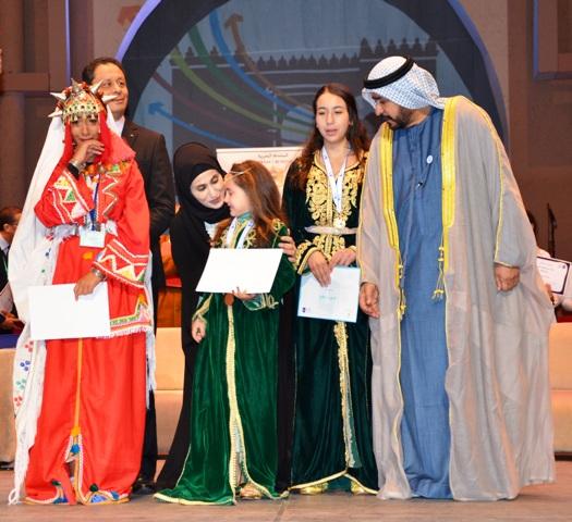 """المغرب تحتفي بأوائل القراءة وتتوج """"مريم أمجنون"""" بطلة تحدي القراءة العربي على مستوى المملكة"""